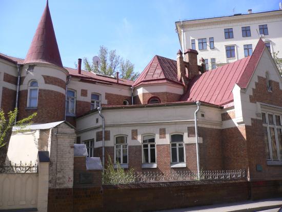 Shekhtel's House