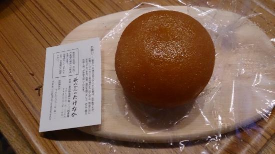 Hagi Mikan Takenaka