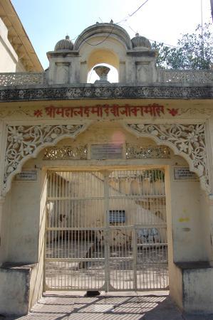 Maha Lakshmi Temple
