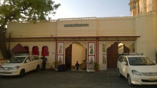 Fateh Prakash Palace: Entrance