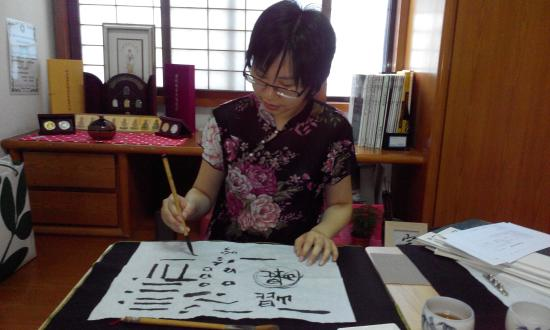 Taipei Calligraphy Workshop