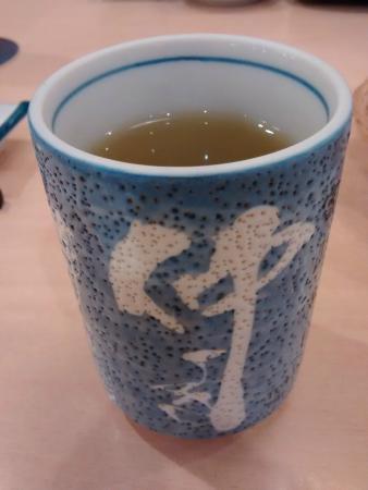 Minoru : Japanese Green Tea