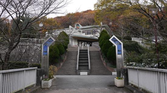 Toshi Ryokka Botanical Garden