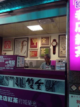 Shuang Quan Black Tea
