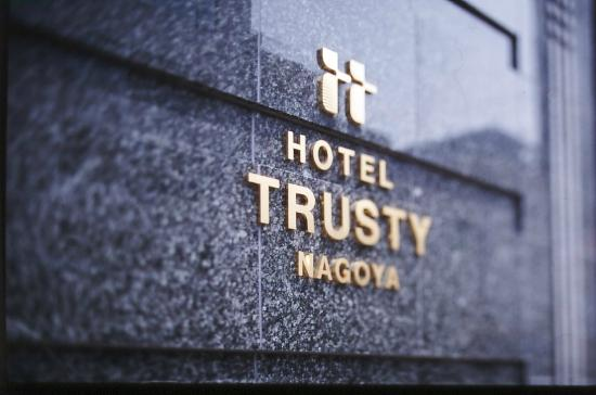 Hotel Trusty Nagoya