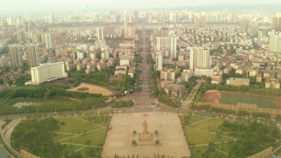 Zhuzhou Radio And Television Tower: View of Yandi Square from the top