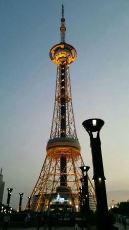 Zhuzhou, China: TV Tower