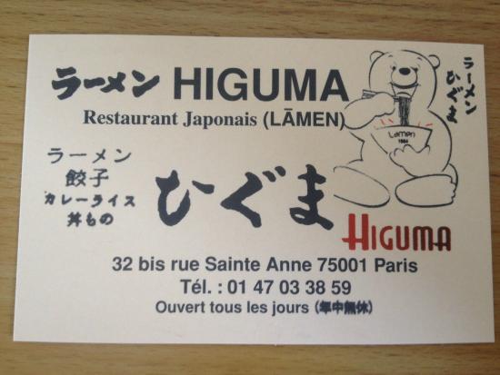 carte de visite paris carte de visite   Picture of Higuma, Paris   Tripadvisor