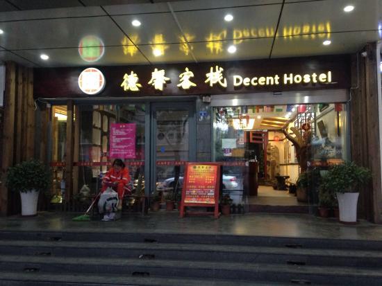 Zhengfu Caotang Dexin Inn : 正福草堂徳馨客桟正面