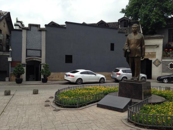 No.50 Zengjiayan Residence: 周公館正面