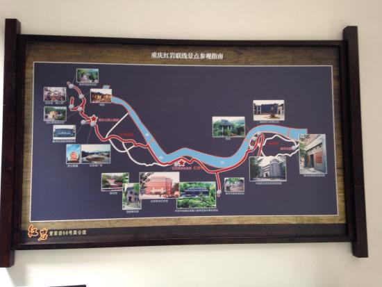 No.50 Zengjiayan Residence: 周公館の中で