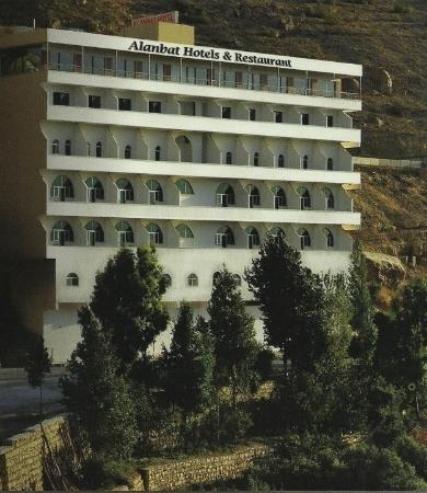 Al Anbat Midtown 2 Hotel