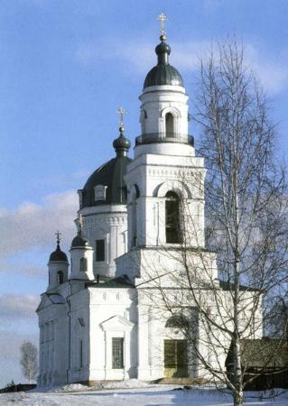Church of St. Alexander Nevskiy