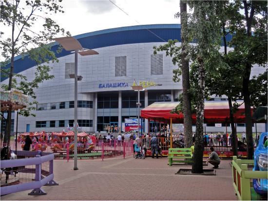 Arena Balashikha Ice Dome