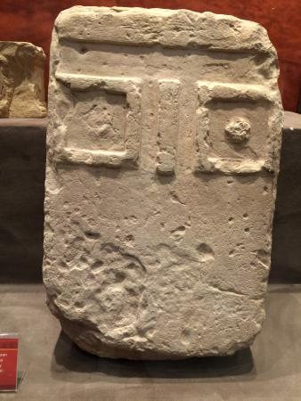 Petra Museum: Representation of Nabatean god, New Museum of Petra