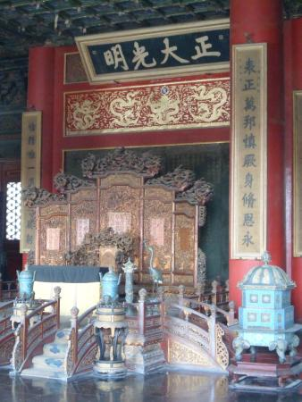 Palace of Heavenly Purity : Inside