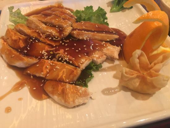Ohjah Japanese Steakhouse Sushi and Hibachi: Chicken Teriyaki