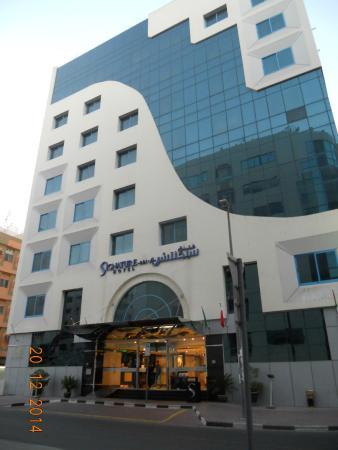 Smana Hotel Al Riqa: отель смана(сигнатура)
