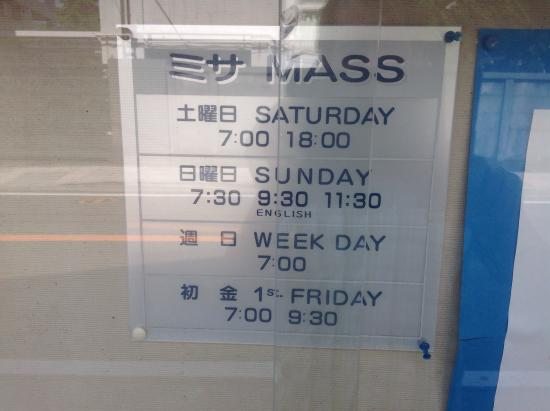 Catholic Yamate Church: Mass times as of 10th, May 2015