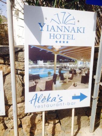 Aleka's Restaurant: photo0.jpg