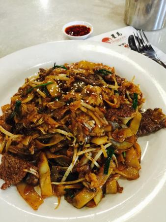 Little Singapore: Dry Fried Beef Horfun