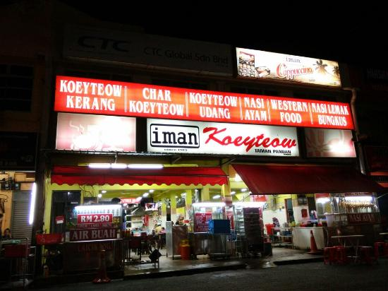 Iman Koteow: The restaurant