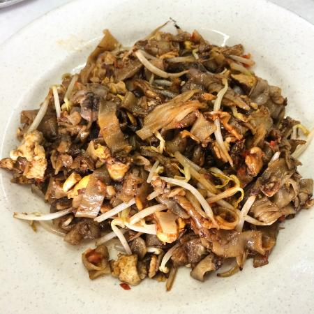 Green Hill Corner Hawker Centre: Fried Kway Teow...