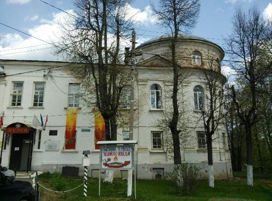 Vereya Museum of History and Local Lore