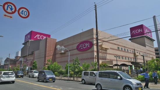Aeon Ibaraki Shopping Center