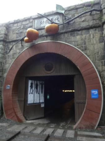 Wine Tunnel