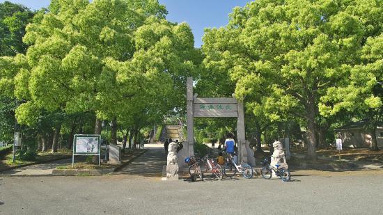 Suigetsu Park
