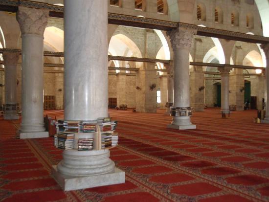 Espectacular espacio religioso picture of al aqsa mosque for Espacio interior