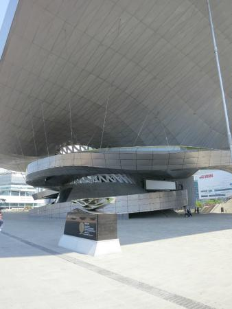Busan Cinema Centre