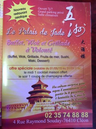 Cleon, France : Le Palais de Jade