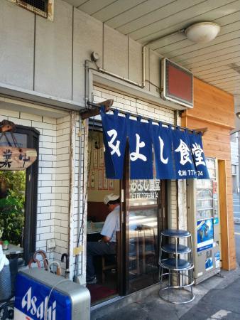 Miyoshi Shokudo