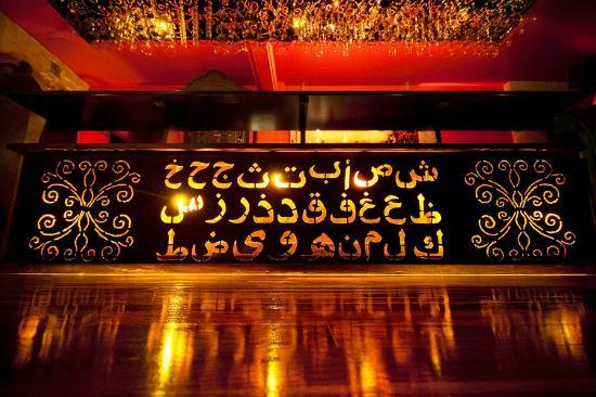 Sash Restaurant: Su hermoso diseño.