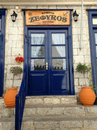 Zefyros