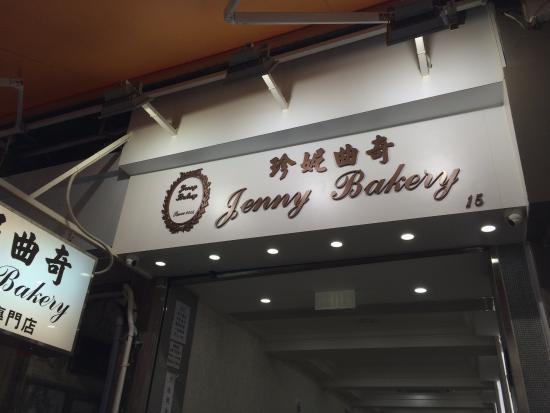 Jenny Bakery(Sheung Wan)
