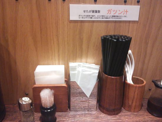 Ramen Setagaya Haneda Airport: 13.02【せたが屋羽田空港】カウンター席