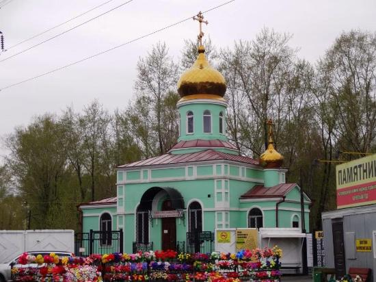 Temple of the Holy Blessed Xenia of St. Petersburg