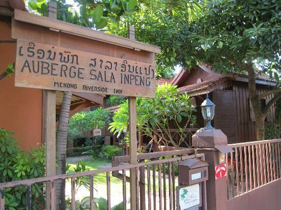 Auberge Sala Inpeng (Mekong Riverside Inn)