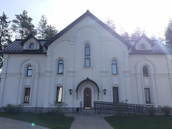Katyn, Russia: Гостиница