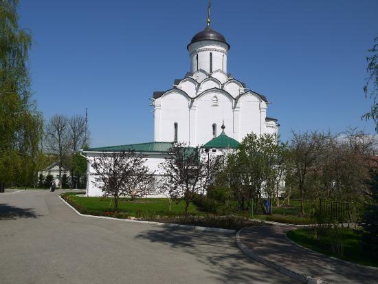 Assumption Cathedral Princess Convent