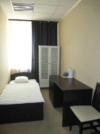 Expo Hotel: 1 спальня