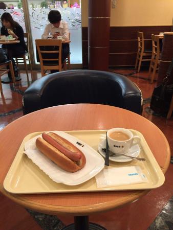 Dotor Coffee Shop ShapoIchikawa