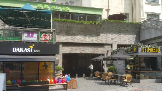 Shanghai Wujiang Road Entertainment Street: Vietnamese and Tea & Coffee shop