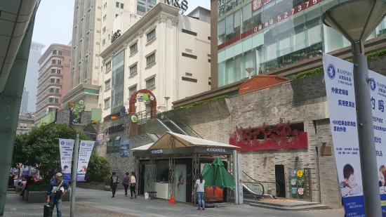"""Shanghai Wujiang Road Entertainment Street: """"Leisure street"""" on 2nd floor"""
