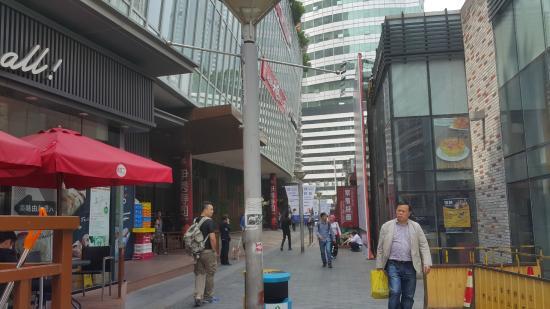 Shanghai Wujiang Road Entertainment Street : Along Wujiang road