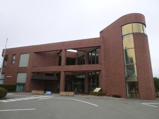 Onagawa Nuke PR Center