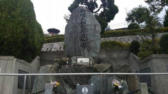 旧海軍墓地 (長迫公園)